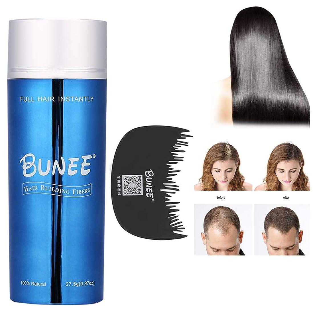 ぎこちないスマイル特異な抜け毛のコンシーラーの粉、4色の毛の建築繊維の抜け毛の解決のコンシーラーの毛のより充実したより密集した力との専門の毛の櫛(ダークブラウン)