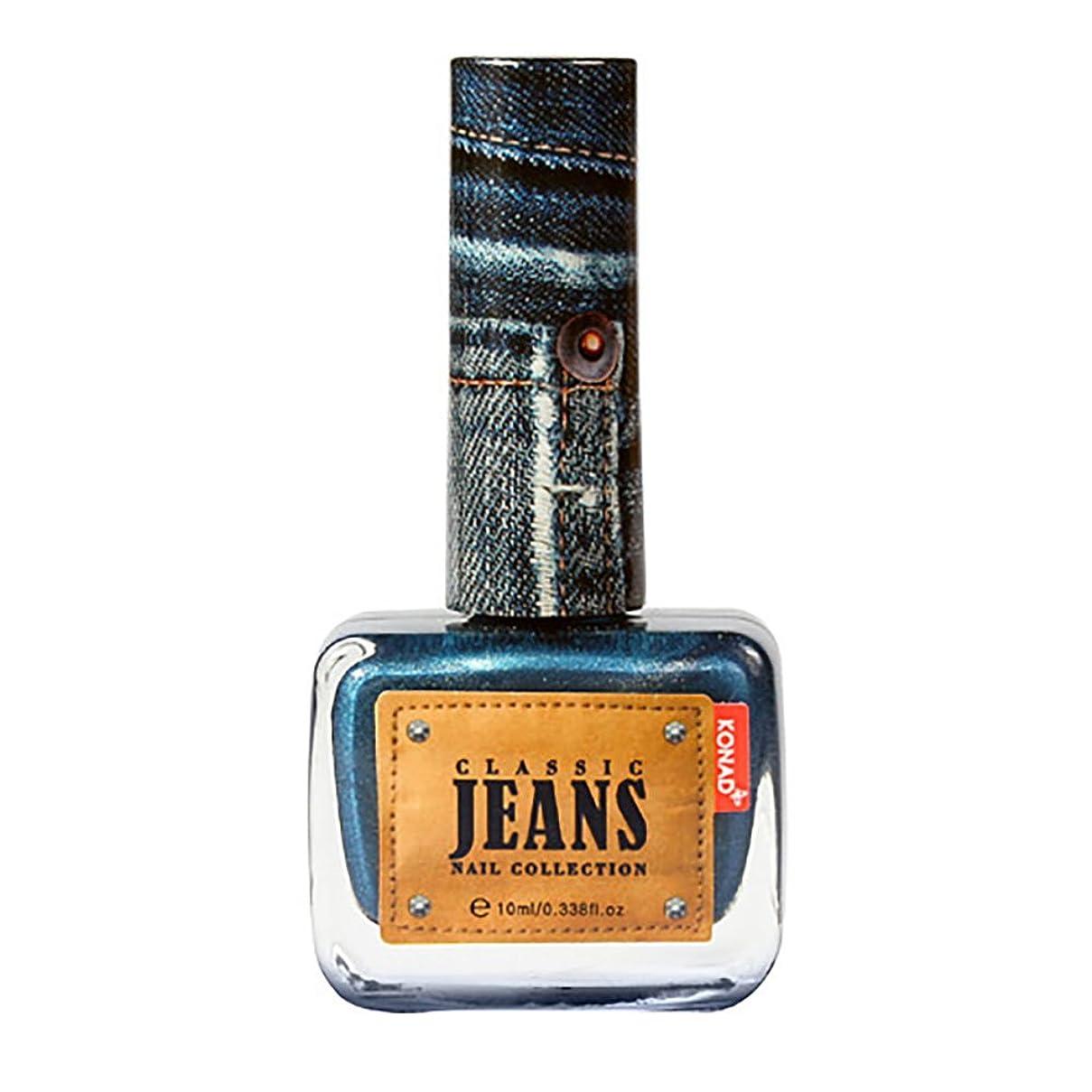 不忠周りアクセスジーンズネイルポリッシュ (Turkey Blue Jeans(ターキーブルージーンズ))