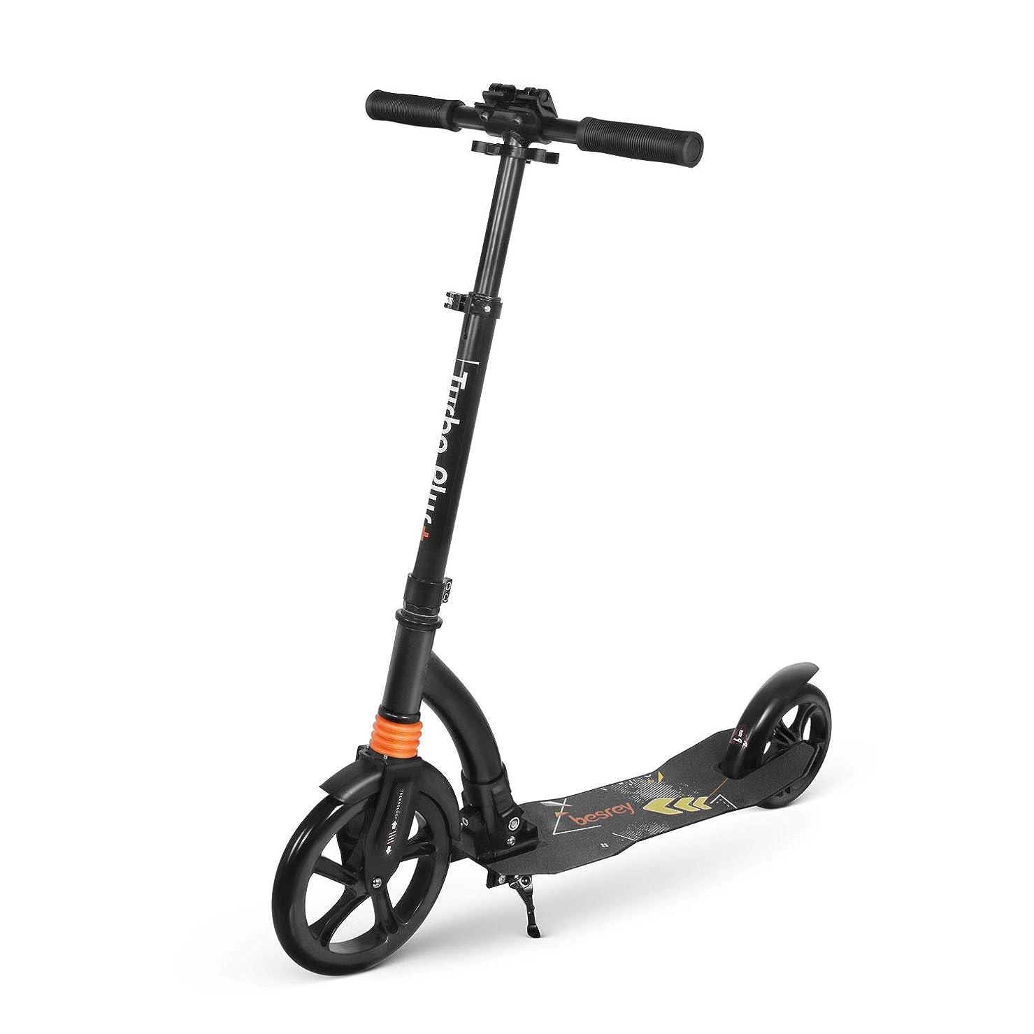 厚いタイト反対したキックボード キックスクーター 3段階にて調整 折り畳み式/足踏み式ブレーキ 持ち運び便利なベルト付き 機能充実 子供/大人用