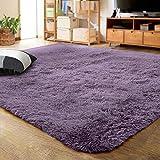 LOCHAS Ultra Soft Indoor Modern Area Rugs Fluffy Living Room Carpets for Children Bedroom Home Decor Nursery Rug 4x5.3 Feet, Grey Purple