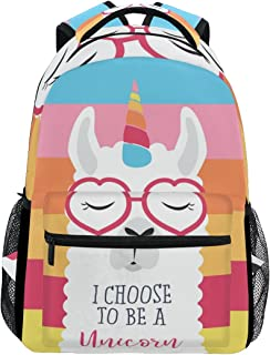 d1fb7d0d1f5a Amazon.com: llama backpack