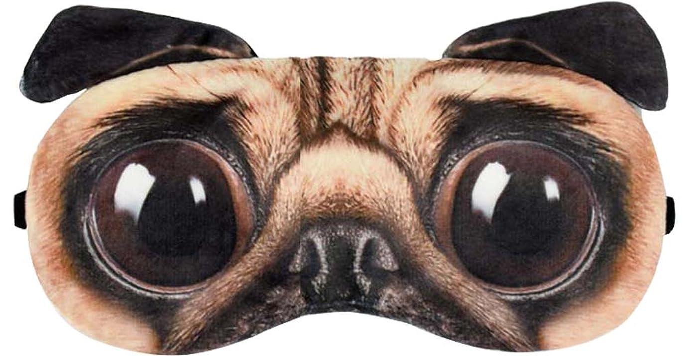 スリープゴーグルスリーピングマスクアイカバー奇妙な犬の表情