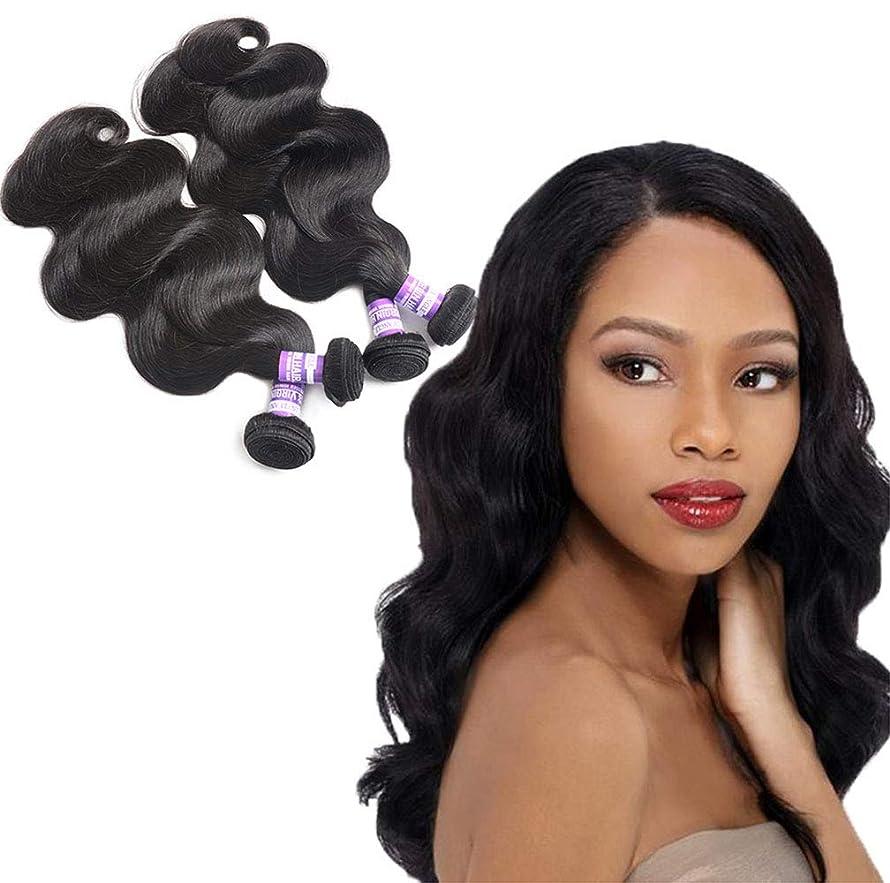 テクニカル茎運動女性ブラジルの髪織り髪の束体波バージン髪織り赤ちゃんの髪無料部分自然色(3バンドル)