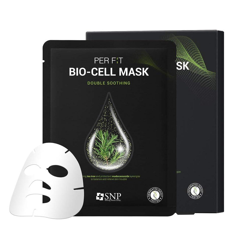 店主一方、頑張る【SNP公式】 パーフィット バイオセルマスク ダブルスージング 5枚セット / PER F:T BIO-CELL MASK DOUBLE SOOTHING 韓国パック 韓国コスメ パック マスクパック シートマスク