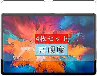 4枚 Sukix フィルム 、 Lenovo Xiaoxin Pad Pro 11.5インチ 向けの 液晶保護フィルム 保護フィルム シート シール(非 ガラスフィルム 強化ガラス ガラス )