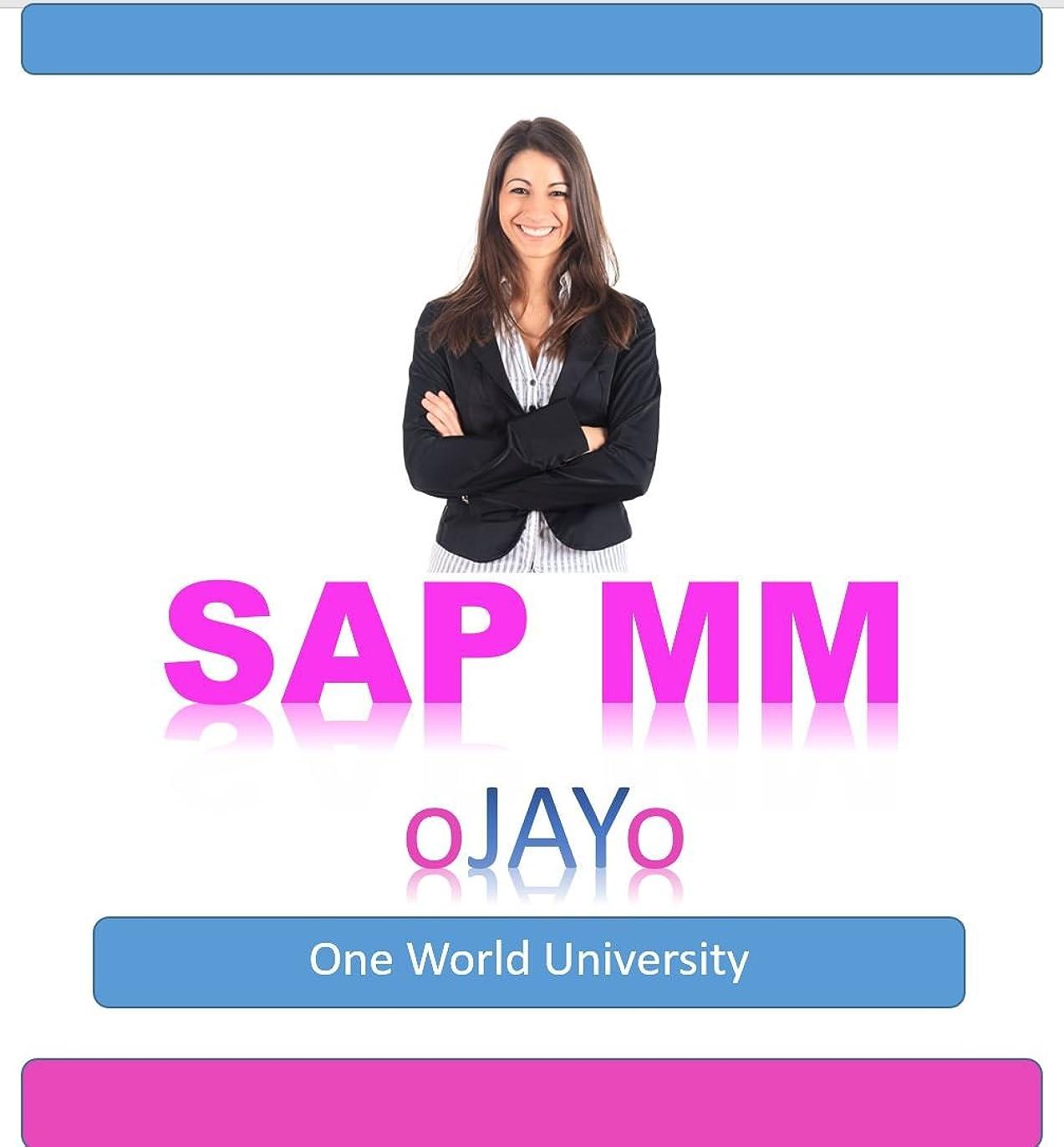 寝室を掃除するくるくるフィードSAP: Learn SAP Inventory in one day and learn it well (SAP, ERP, SAP MM, Inventory, SAP SD) (English Edition)