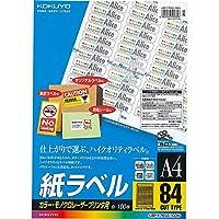コクヨ カラーLBP&PPC用 紙ラベル A4 84面 100枚 LBP-F7656-100N 【まとめ買い3冊セット】