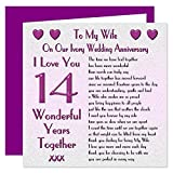 My Wife 14th Wedding Anniversary Card - On Our Ivory Anniversary - 14 Years - Sentimental Verse I Love You