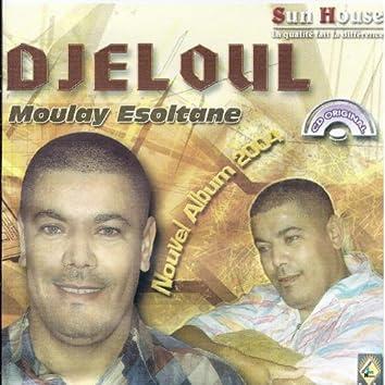 Moulay Esoltane