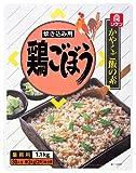 かやくご飯の素 炊き込み用 鶏ごぼう 1.1Kg