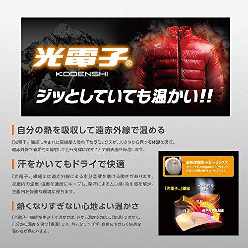 Hayabusa(ハヤブサ)『FREEKNOTフォーオンボディグリッドダウンパンツ(Y2110)』