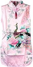 Weixinbuy Kid Girls Qipao Sleeveless Peacock Printed Chinese Cheongsam Mini Dress