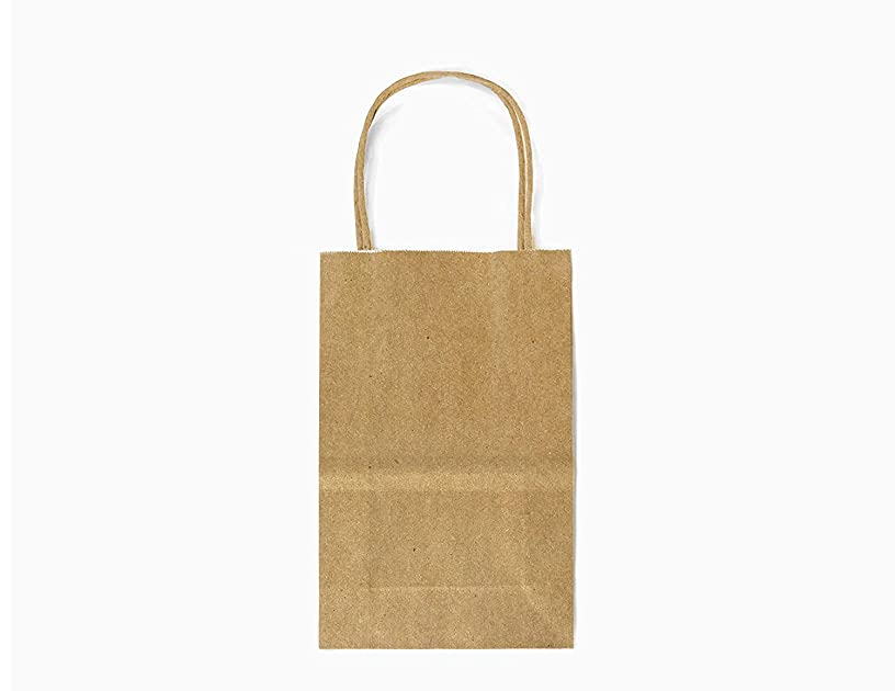 24CT SMALL BROWN BIODEGRADABLE, FOOD SAFE INK & PAPER, PREMIUM QUALITY PAPER (STURDY & THICKER), KRAFT BAG WITH COLORED STURDY HANDLEs (Small, Brown)