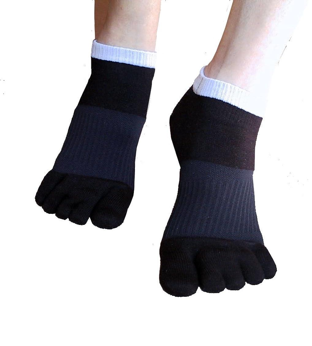 感嘆帽子私たち外反母趾対策 ふしぎな5本指テーピング靴下 スニーカータイプ 22-24cm?ブラック(色は2色、サイズは3サイズ)