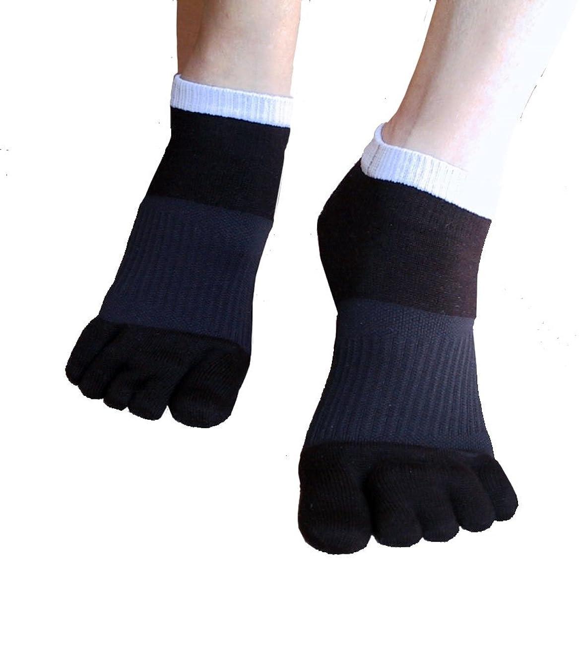 製作審判シュリンク外反母趾対策 ふしぎな5本指テーピング靴下 スニーカータイプ 22-24cm?ブラック(色は2色、サイズは3サイズ)