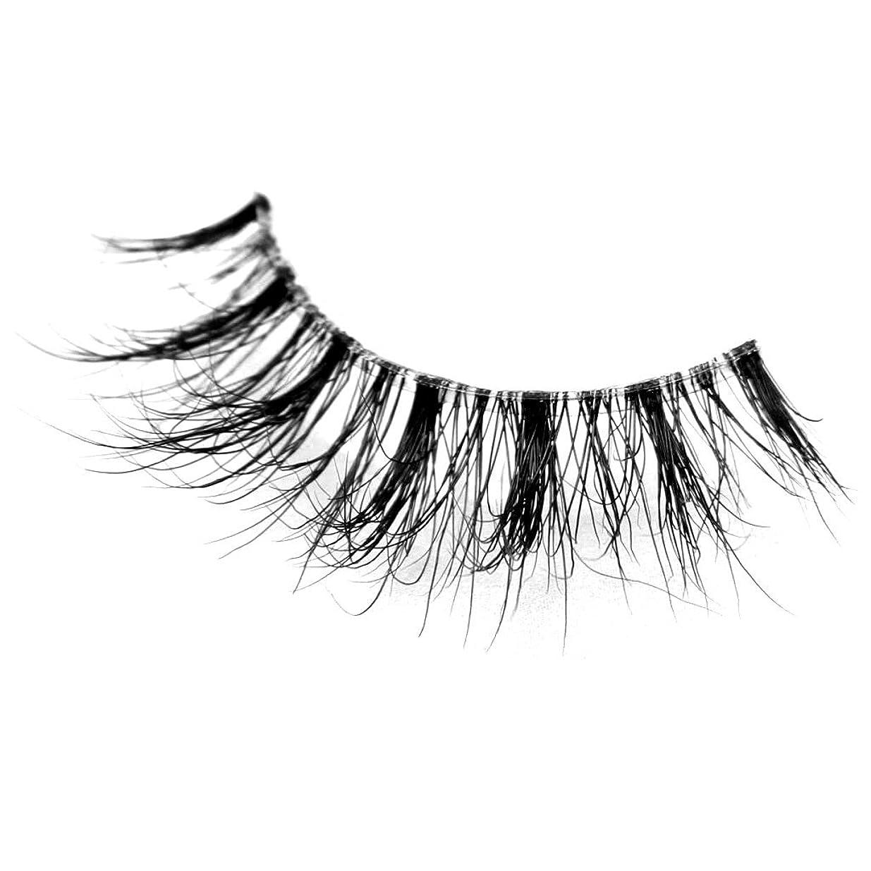 進化地図マインドフルMusegetes Handmade 3D Mink False Eyelashes Natural for Makeup, Reusable with Clear Invisible Flexible Band 1 Pair Package ME0002