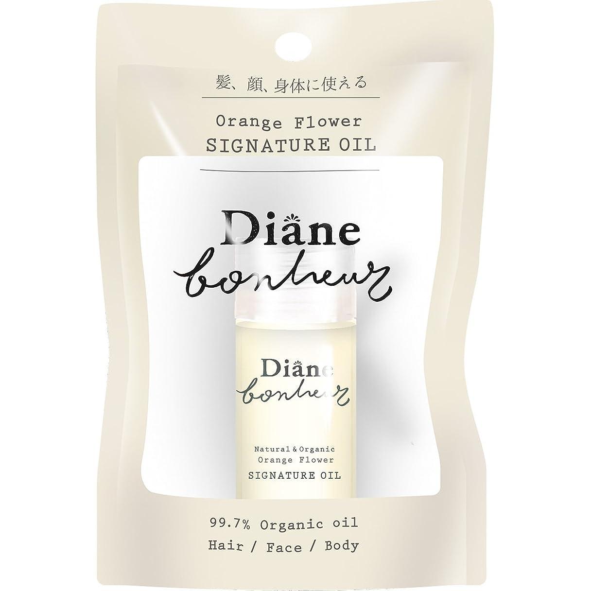 ラメ微妙過去ダイアン ボヌール シグネチャー オイル (ヘア&ボディ) オレンジフラワーの香り 18ml