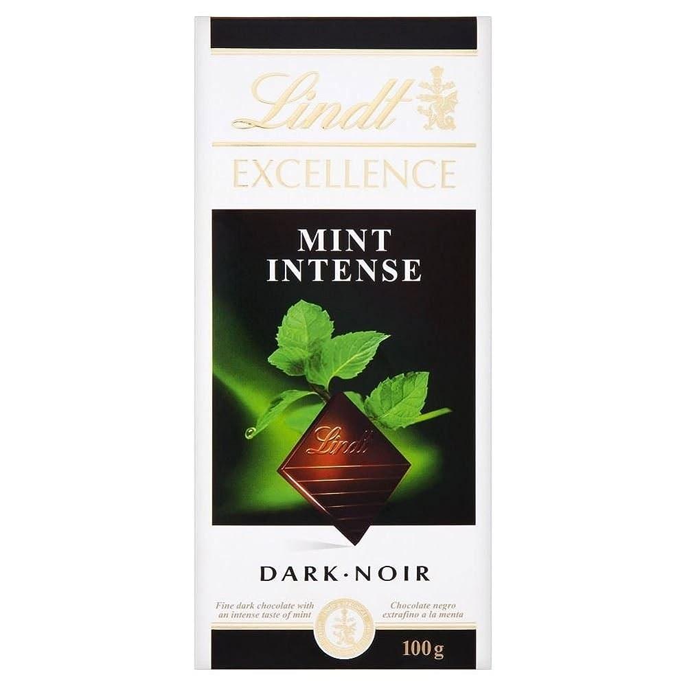 計器アラブ人ジョブLindt Excellence Dark Chocolate - Mint Intense (100g) リンツの優秀ダークチョコレート - ミント強烈な( 100グラム)