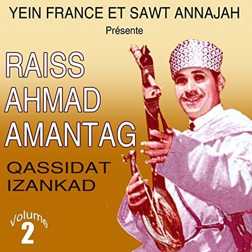 Raiss Ahmad Amantag