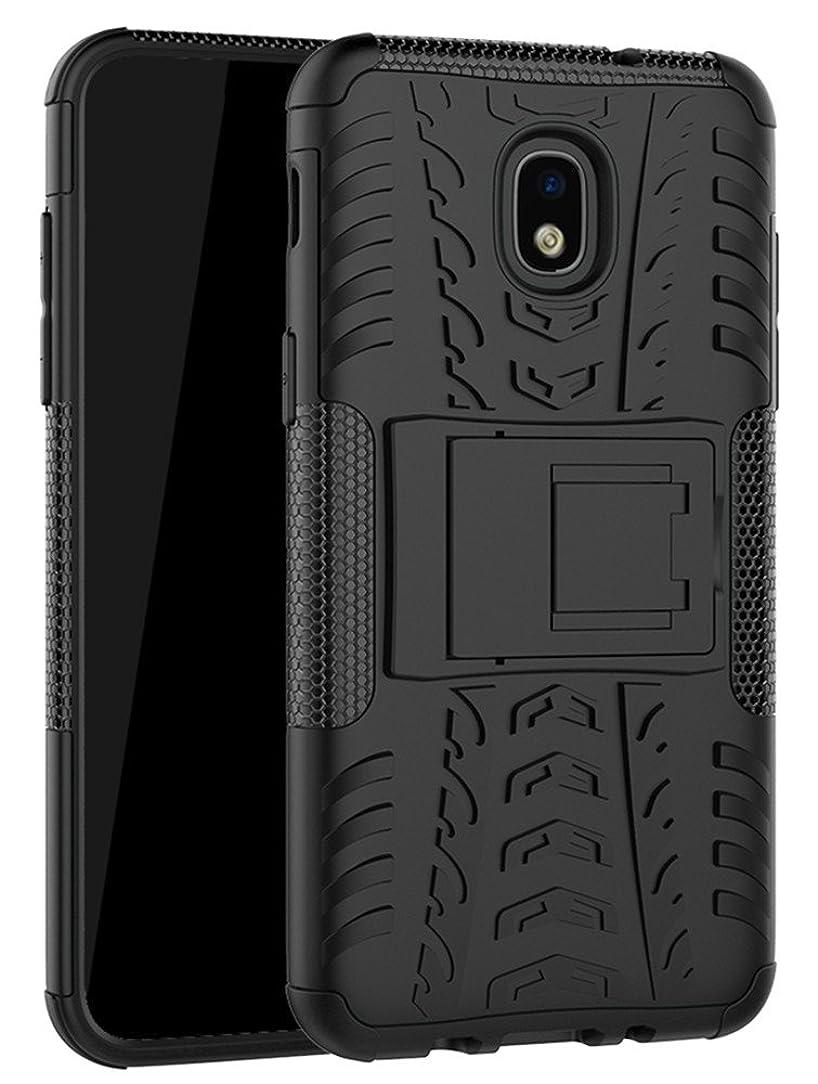 Galaxy J7 Refine Case,J7 V 2018,Galaxy J7 Top,J7 Crown,J7 Aero,J7 Aura,J7 Eon,J7 Star Case, Yiakeng Shockproof Protective with Kickstand Phone Cases for Samsung J737V,J737T (Black)