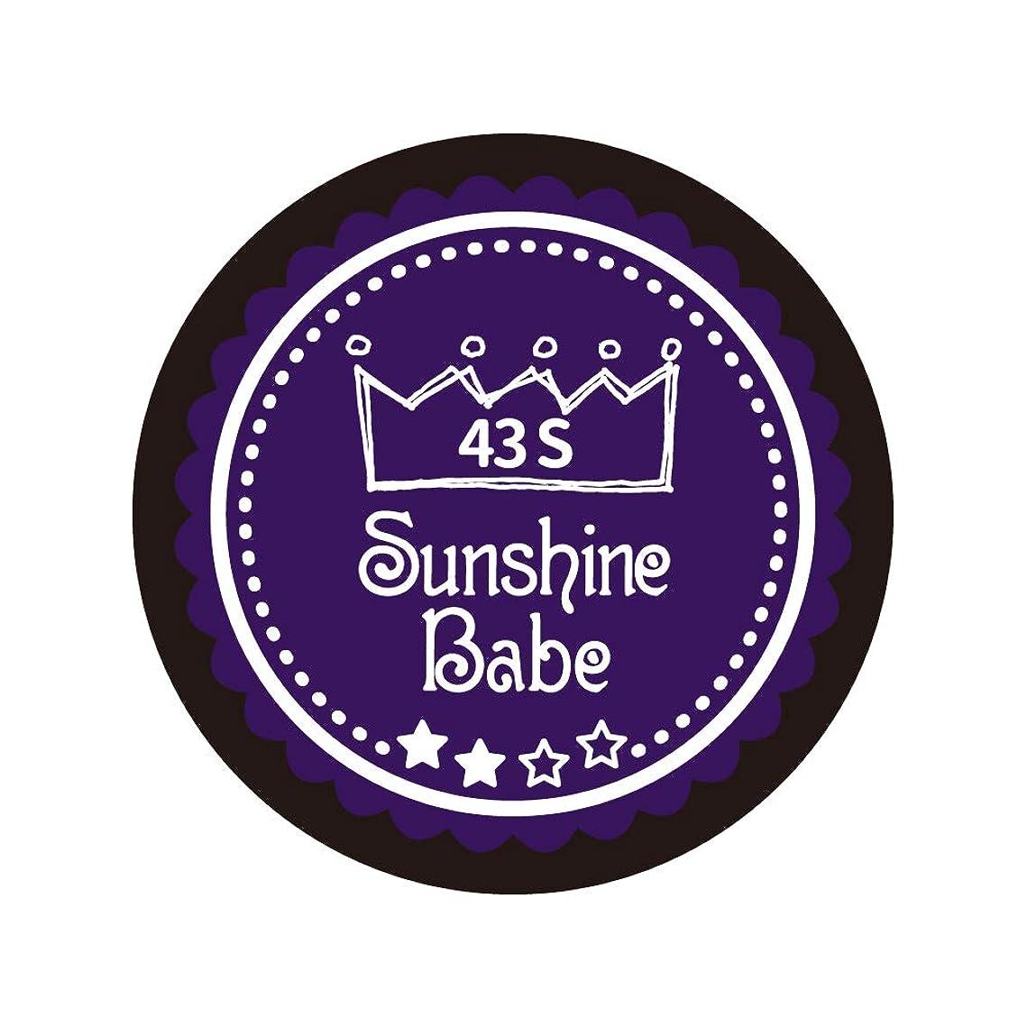 に向けて出発バーマドフォーマルSunshine Babe カラージェル 43S オータムウルトラバイオレット 4g UV/LED対応