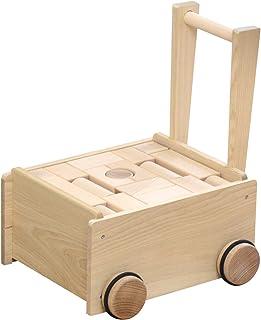 【日本製】 押し車積み木 手触りの良い白木と積木のセット 積木で遊んで押し車にもなる 木製 天然木 木のおもちゃ 知育玩具 国産 男の子 女の子 幼児 床への傷防止付 ナチュラル