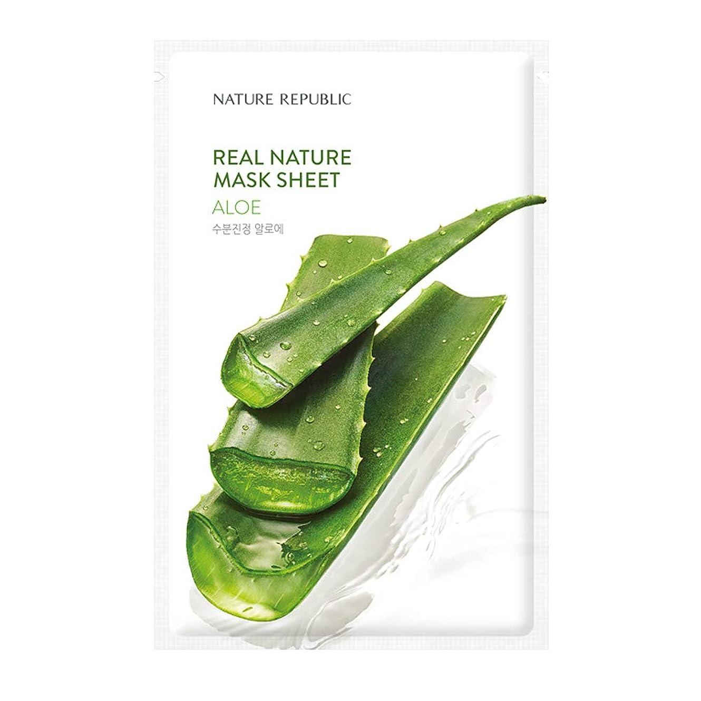 バリケード光の美しいNature Republic Real Nature Mask Sheet (10EA)リアルネイチャー マスクシート 10個 (Aloe_アロエ) [並行輸入品]
