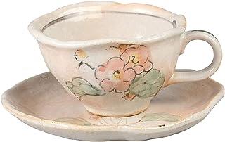 Tea Cups with Base, Handmade Ceramic Tea Mugs Tea Cup Decorative and Multipurpose Tea Cups Use for Hot and Cold Drinks Tea...