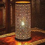 Lámpara de mesa pequeña oriental Naziha 30 cm, color negro, lámpara de mesa marroquí pequeña de metal, pantalla negra   lámpara de mesa moderna para estilo vintage, retro y rústico.