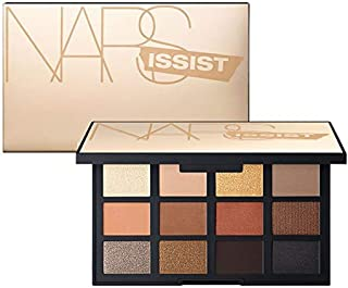 Best nars narsissist loaded eyeshadow palette Reviews