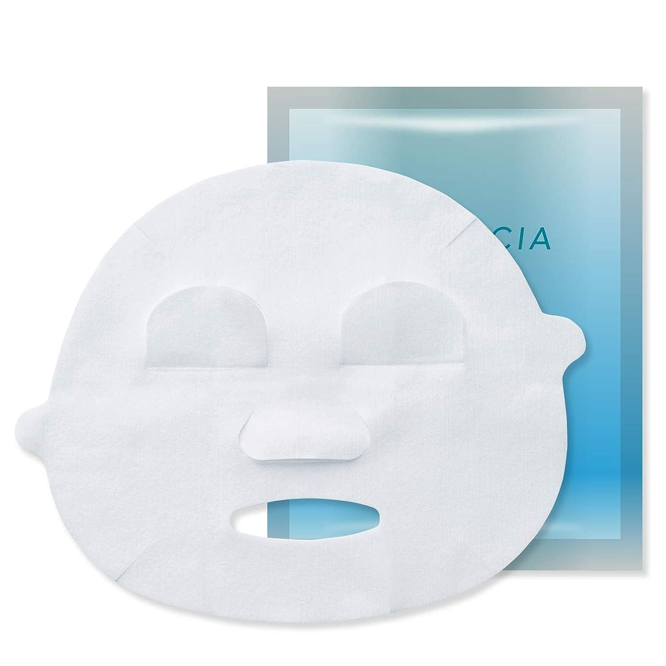 薄い豚禁止するDECENCIA(ディセンシア) 【乾燥?敏感肌用保湿マスク】つつむ モイスト フェイスマスク(5枚入)