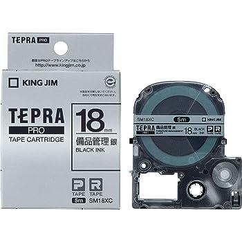 キングジム テープカートリッジ 備品管理ラベル  18mm SM18XC