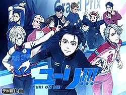 アニメ 人気 スポーツ