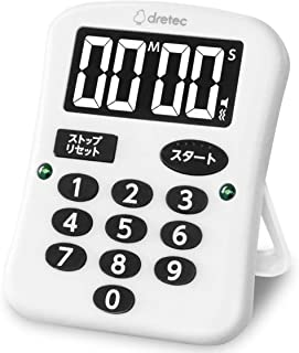 dretec(ドリテック) タイマー デジタル ユニバーサルデザイン 全国ろう盲者協会協力 反転液晶 LED バイブ ホワイト