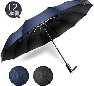 SUPTEMPO 折りたたみ傘 ワンタッチ自動開閉 頑丈な12本骨 晴雨兼用 メンズ 日傘 大きい 超軽量 Teflon加工 耐強風 超撥水 100%遮光 UVカット率99% 210T高強度グラスファイバー 収納ポーチ付き (ネイビー)