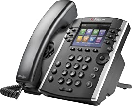 $75 » Polycom VVX 411 Corded Business Media Phone System - 12 Line PoE - 2200-48450-001 - AC Adapter (Included) - Replaces VVX 4...