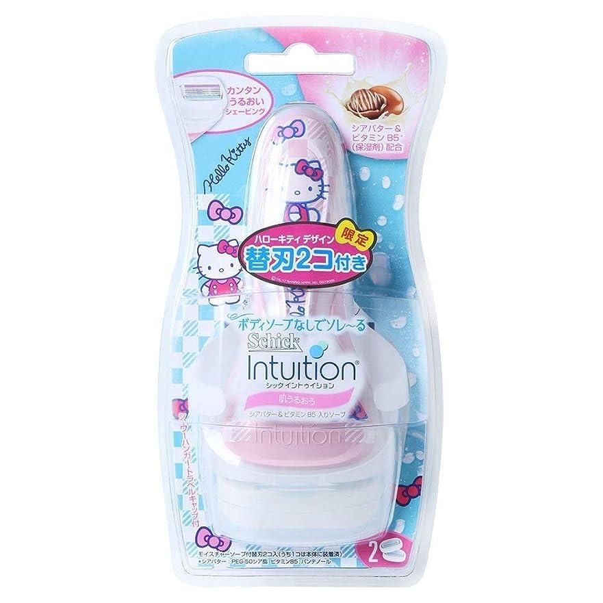 資格参加者心からSchick Intuition Shea Butter Hello Kitty Pink レディースシェーバー [並行輸入品]
