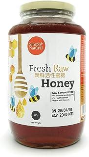Simply Natural Fresh Raw Honey, 1kg
