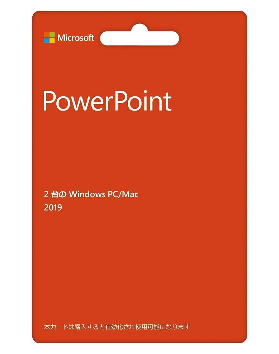 あいまいな削除するハブMicrosoft PowerPoint 2019(最新 永続版)|カード版|Windows10/mac対応|PC2台