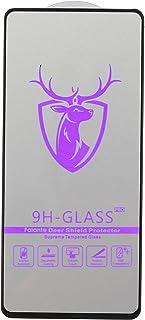 مجموعة اصلية من شاشتين حماية من الزجاج المقوي بدرجة صلابة 9 وواقي خلفي لاصق لموبايل سامسونج جالاكسي ايه 52