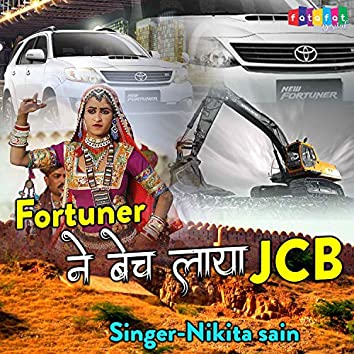 Fortuner Ne Bech Laya JCB (Rajasthani)