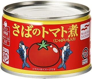 マルハニチロ さばのトマト煮 150g×4個