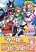ウマ娘 プリティーダービー アンソロジーコミック STAR 限定版 第02巻