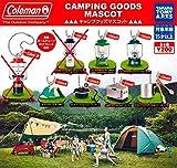 コールマン キャンプグッズマスコット Coleman CAMPING GOODS MASCOT ミニチュア キャンプ アウトドア グッズ ガチャ タカラトミーアーツ(6種セット)