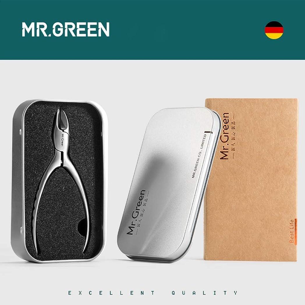 メッセンジャー引き出し気晴らしドイツMr. Green Paronyitisスペシャルネイルクリッパーシングルネイルハサミaquiline細いペンチペディキュアツールインポートステンレススチールグレー埋め込み厚いネイル