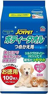 JOYPET(ジョイペット) ボディータオル 詰替 ペット用 100枚入