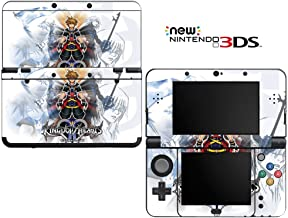 Kingdom Hearts Decorative Video Game Decal Cover Skin Protector for New Nintendo 3DS (2015 Edition)