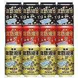 麗人 諏訪浪漫ビール缶3種飲み比べ 12缶セット
