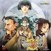 Gigawing Sega Dreamcast Game Soundtrack CD