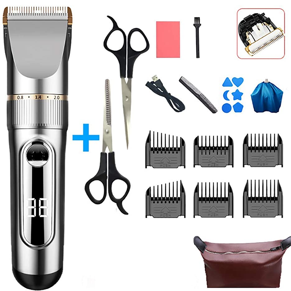 ヘアトリマー、バリカン静かなコードレス充電式、ホームヘアカットキット、男性/父/夫/ボーイフレンド/子供用の体毛除去機,B-18Pcs